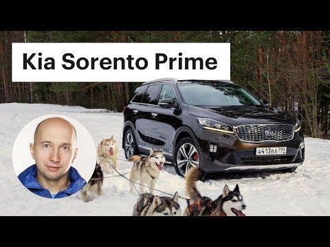 Кореец ОБОШЕЛ японцев. Kia Sorento Prime 2018. Обзор и тест-драйв