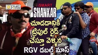 RGV Triple Riding to Watch Ismart Shankar Movie in Moosapet