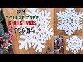 DOLLAR TREE CHRISTMAS DIY | RUSTIC FARMHOUSE CHRISTMAS DECOR 🎄❄️