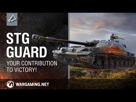 A new Soviet Premium tank STG Guard