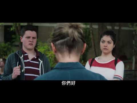【意外】精彩片段 - 別惹老娘篇