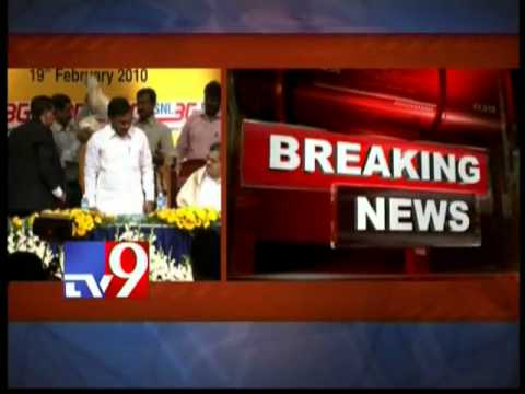 Subrahmanian Swamy demands CBI probe on Chidambaram - Tv9