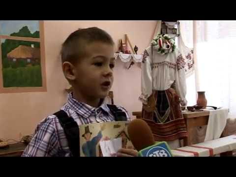Десна-ТВ: День за днём от 23.01.17