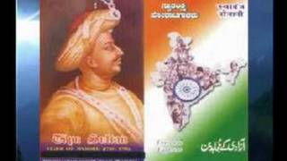 Patriotic Song in Tamil