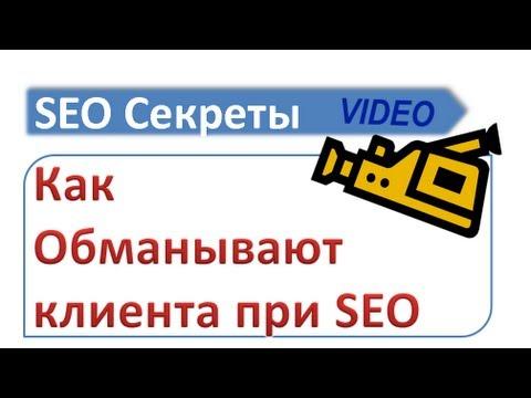 Онлайн видео