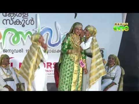 Mind Blowing Performance Of Oppana In 54th Kerala School Kalolsavam video