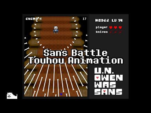 U.N. Owen Was Sans - Undertale/Touhou Animation