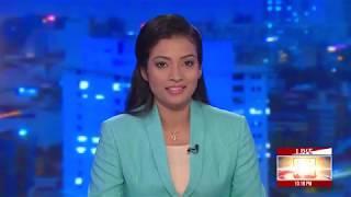 Ada Derana Late Night News Bulletin 10.00 pm - 2019.01.16