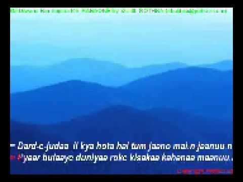 dil deewaana bin sajna ke hindi karaoke