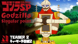 Godzilla Singular Point   Teaser Trailer 2   Netflix Anime