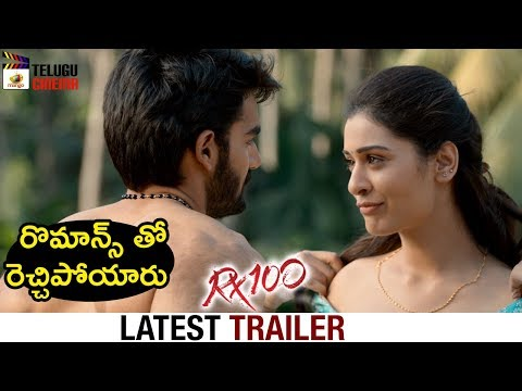 RX 100 Latest Trailer | Kartikeya | Payal Rajput | 2018 Telugu Trailers | #RX100 | Telugu Cinema