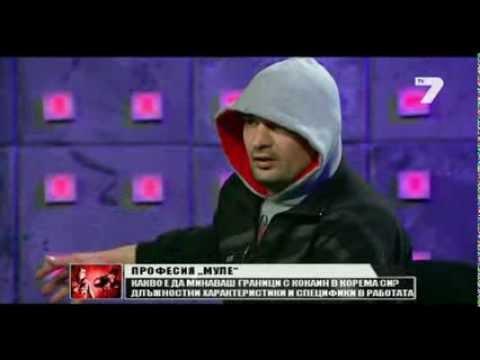 Karbovski 16.03.2014 / Карбовски :: Ексклузивно : Как се гълта кокаин, излят в презерватив