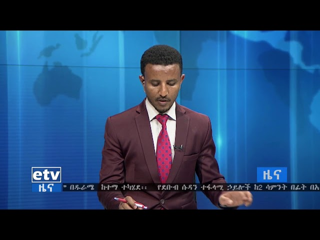 PM Abiy Visits Agro-Industry Park, Transformation Center in Oromia