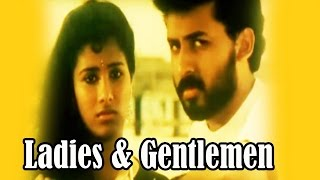Ladies And Gentleman - Ladies and Gentlemen 2001: Full Malayalam Movie