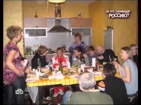 С чем не может смириться иностранец в России