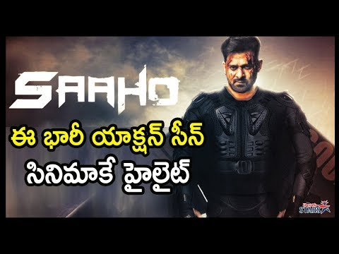 Prabhas Saaho Movie Action Scene Highlights | Director Sujeeth | Shraddha Kapoor | Telugu Stars