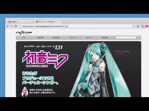 Google Chrome : Hatsune Miku (初音ミク)