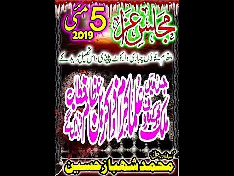 Live Majlis 5 May 2019 Gaon Chabari Wala Kot PindiDas