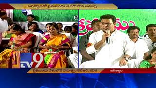 IT Minister KTR, MP Kavita participate in Rythu Bandhu awareness program