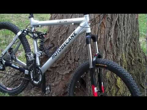 Motobecane Fantom DS Trail