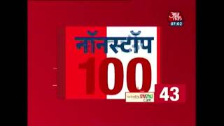 Nonstop 100: Polling For UP And Bihar Mega Bypolls Today