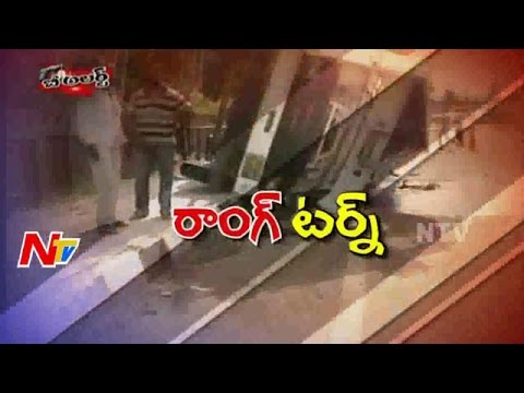 Lorry Hits Police Constables in Hyderabad | 3 Injuries | Be Alert