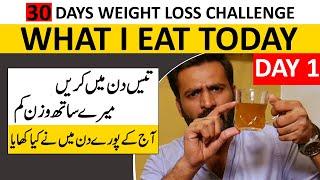 30 Days Weight Loss Challenge   Diet Plan Day 1   Food Logging Day 1