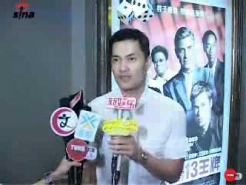 《盜海豪情13王牌》香港首映