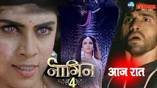 Today Episode 2 Naagin 4 -15th December 2019 Latest Update Review || Naintara To Search Dev Parikh
