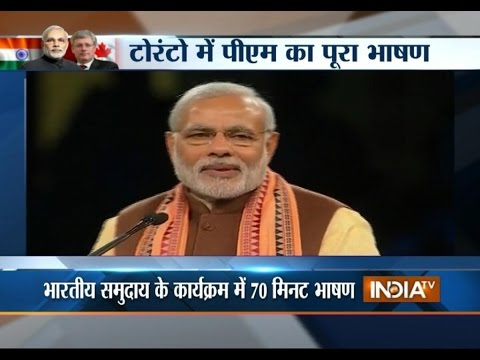 PM Modi: If India and Canada work together, we can write a new history