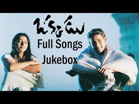 Okkadu Movie Full Songs    Jukebox    Mahesh Babu,Bhoomika
