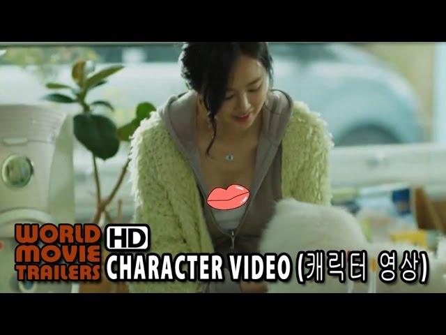 나의 사랑 나의 신부 (My Love My Bride, 2014) 캐릭터 영상 (Character Video)