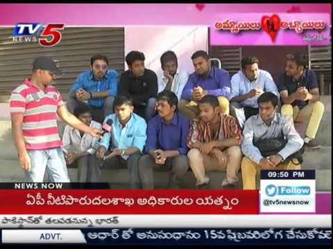 Boys & Girls Funny Answers about Love | Valentines Day Special : TV5 News