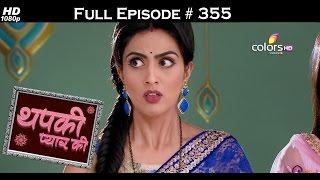 Thapki Pyar Ki - 20th June 2016 - थपकी प्यार की - Full Episode HD