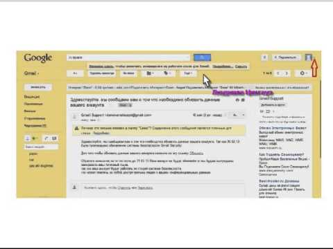 Взлом электронной почты (e-mail) с помощью брутфорс hydra (гидра). comments