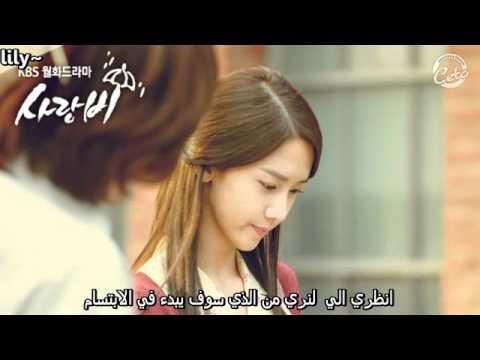 korean drama arabic sub