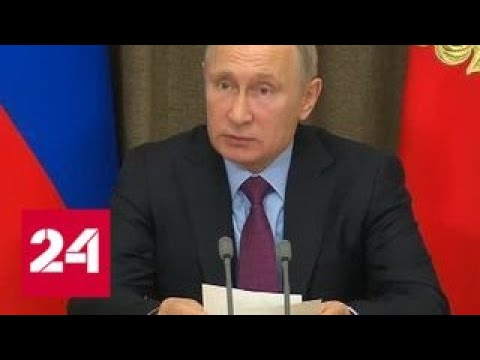 Путин: на учениях Запад-2017 выявлены недостатки - Россия 24