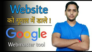 Google Webmaster Tool | Add Blogger Website In Google Search Console | Blogging Guide By Niraj Yadav