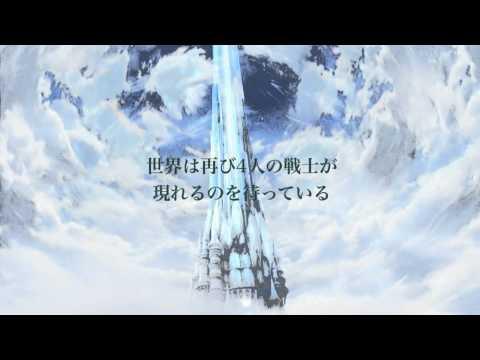 FINAL FANTASY III (PSP)ティザートレーラー