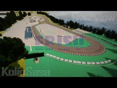 Ebisu Circuit