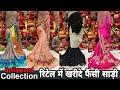Lagu Bollywood Sarees  BUY ONLINE IN RETAIL  designer wedding sarees,handwork,banarsi,bridal,boutique