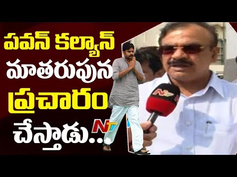 MP Kupendra Reddy About Pawan Kalyan Campaign in Karnataka || JDS to Release Manifesto Today || NTv