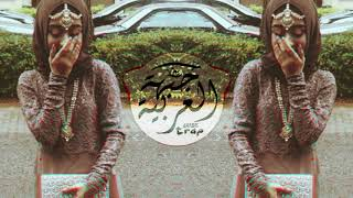 download lagu Fg - Aweli   Best Arabic Trap Remix gratis