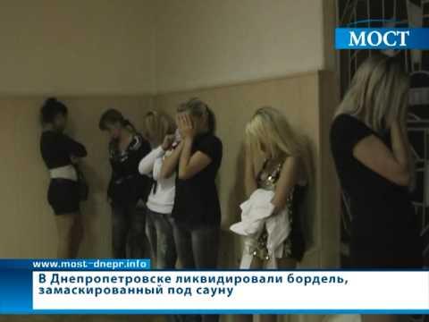 gde-nayti-prostitutku-v-dnepropetrovske