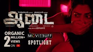 Aadai - Moviebuff Spotlight | Amala Paul | Rathna Kumar