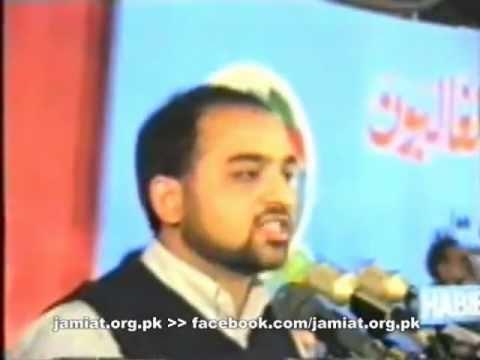 Ijtama-e-aam 1997 Islami Jamiat Talaba Pakistan 4 5.mpg video