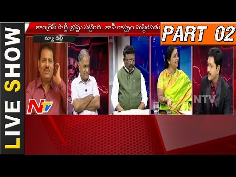 TPCC Coordination Committee Meeting | Digvijay Singh Comments | Live Show Part 02