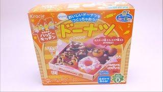 Kracie Popin Cookin Kit Soft Donuts DIY Candy