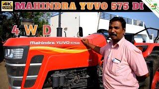 Mahindra Tractor 4WD | Mahindra YUVO 575 DI Tractor | Come To Village