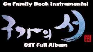 [FULL ALBUM] Gu Family Book 구가의 서 - Instrumental OST